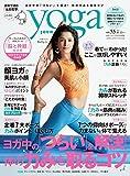 ヨガジャーナル日本版2017年10/11月号(vol.55)