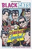 '83 COMEBACK Special [DVD]