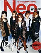 Neo genesis Vol.45 (SOFTBANK MOOK)()