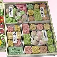 和三盆糖 御干菓子 (中サイズ 190g)