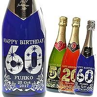 誕生日 スパークリングワイン コドーニュ リースリング・ゼクト・トロッケン 名入れ お祝い シャンパン ワインボトルKING&QUEEN (白)