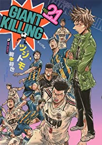 GIANT KILLING(21) (モーニングKC)  / ツジトモ、綱本 将也