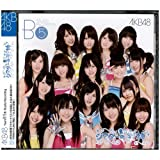 AKB48 Team B 5th studio Recording 「シアターの女神」/