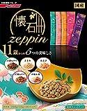 懐石zeppin 11歳からの5つの美味しさ 200g(20gx10袋入)