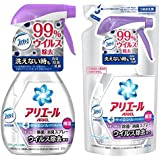 【数量限定】アリエール 洗濯洗剤 サイエンスプラス ファブリックスプレー ウィルス除去 本体370ml+詰替用320ml