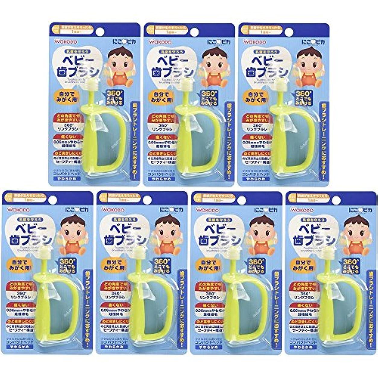 口ひげ世界的にはしご【まとめ買い】和光堂 にこピカ ベビー歯ブラシ 自分でみがく用【×7個】