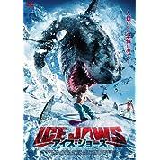 アイス・ジョーズ [DVD]