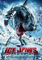 サメのイメージビデオ『アイス・ジョーズ』