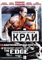 """The Edge """"Krai"""" An Aleksei Uchitel Film [Ntsc DVD with English Subtitles]"""