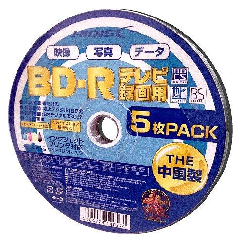 HIDISC BD-R 4倍速 録画用シュリンク 5枚 ワイドプリンタブル HDBDR130YP5B...
