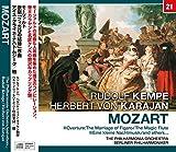ケンペ /カラヤン/モーツァルト:「フィガロの結婚」序曲・「アイネ・クライネ・ナハトムジーク」/他 (NAGAOKA CLASSIC CD)
