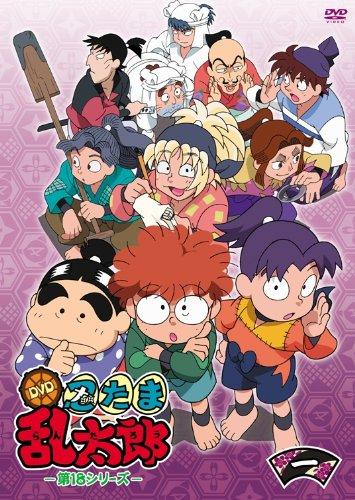 TVアニメ「忍たま乱太郎」 DVD 第18シリーズ 一の段