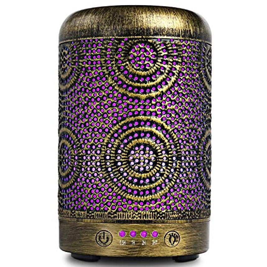 重なるで出来ている端Salking エッセンシャルオイル 用 クールミスト加湿器100ミリリットルアロマディフューザー超音波7色 光&オートシャットオフを変更エッセンシャルオイルディフューザー ゴールドディフューザー 新しい