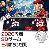 2020 in 1 3Dゲーム 三和電子ボタン採用 パンドラボックス 5S アーケードゲーム機 2プレーヤー アーケードコントローラー ヒーローズボックス5 アーケードゲーム機 アーケードコントローラー ビデオゲームコンソール コレクション ファイトスティック トーナメント 本体 格闘ゲーム 筐体コンソール 実機 クラシックゲーム基板 2プレイヤー