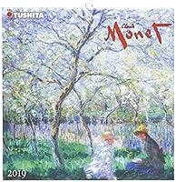 Claude Monet 2019 (MINI)