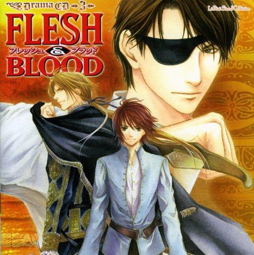 ルボー・サウンドコレクション ドラマCD FLESH&BLOOD 3