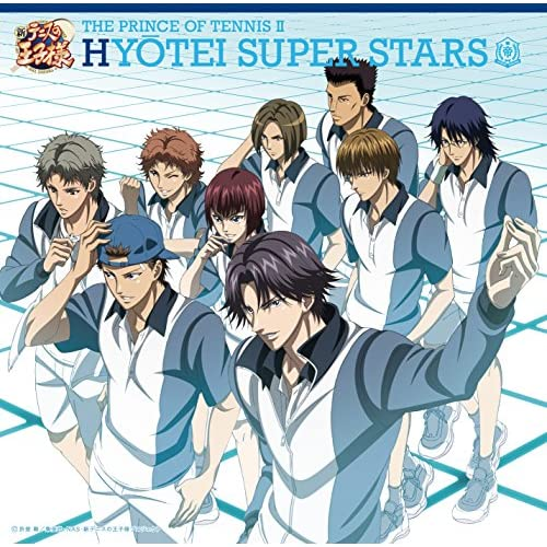 THE PRINCE OF TENNIS II HYOTEI SUPER STARS(アニメ「新テニスの王子様」)