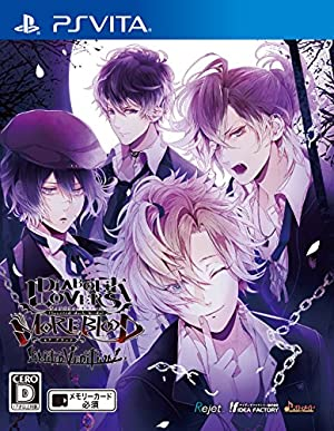 DIABOLIK LOVERS MORE,BLOOD LIMITED V EDITION - PS Vita