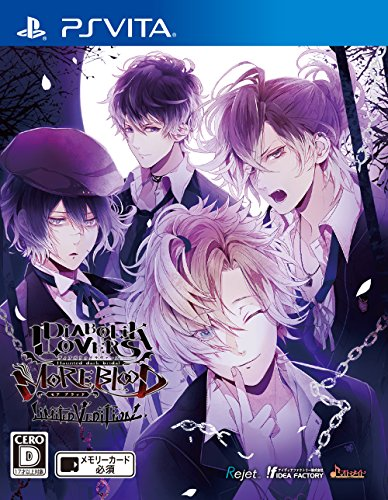 DIABOLIK LOVERS MORE,BLOOD LIMITED V EDITION - PS Vitaの詳細を見る