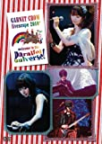 GARNET CROW livescope 2010+~welcome to the parallel universe!~ [DVD]