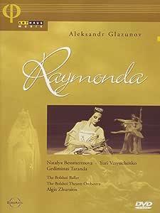 Raymonda [DVD] [Import]