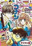 Sho-Comi 2017年8号(2017年3月18日発売) [雑誌]