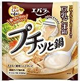 エバラ プチッと鍋 豆乳ごま鍋 (40g×4P)×3個の商品画像