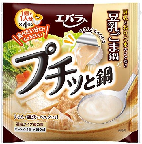 エバラ プチッと鍋 豆乳ごま鍋 (40g×4P)×3個