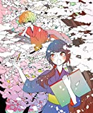 【第1話先行配信】花やつばめ(1) (RYU COMICS)