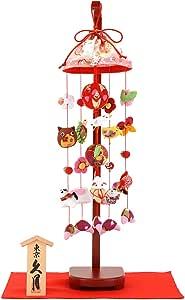 つるし雛 つるし飾り 雛人形 コンパクト 久月 舞つるし 小サイズ 赤スタンド h293-kcp-si-27-3