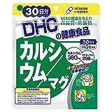DHC カルシウム/マグ 30日分