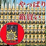 コロナ エクストラ 355ml瓶 Tシャツ付き24本セット