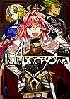 Fate/Apocrypha 第4巻