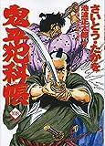 鬼平犯科帳 コミック 1-108巻セット