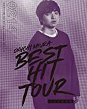 DAICHI MIURA BEST HIT TOUR in 日本武道館(Blu-ray Disc)(スマプラ対応)(2/14(水)公演)