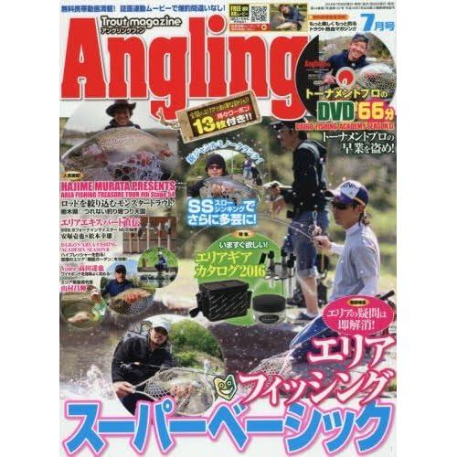 AnglingFan(アングリングファン) 2016年 07 月号 [雑誌]