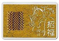 シマヘビの抜け皮《招福・白蛇観音切り絵入り》 カードサイズ リッチ&ゴージャスなゴールド(黄金) バージョン 昔ながらの縁起物 お財布に入れる金運の御守 白蛇観音祈祷済み