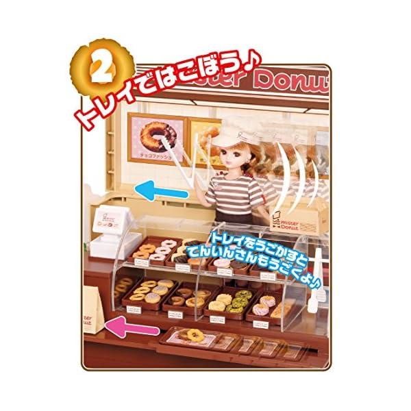 リカちゃん ドーナツいっぱい ミスタードーナツ...の紹介画像6