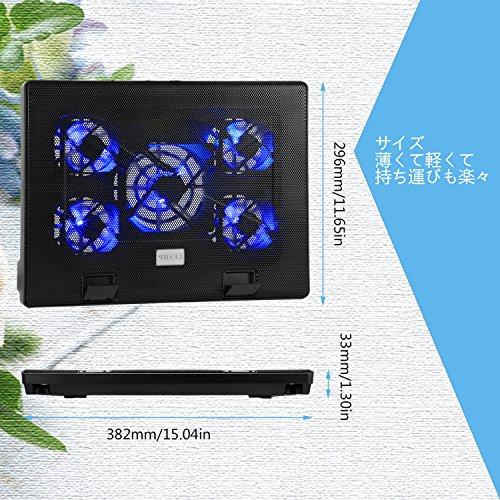 GOMYHOM ノートパソコン 冷却パッド 冷却台 超静音 USBポート2口 ノートPCクーラー 冷却ファン 猛暑対策に!大事なノートパソコンを守る(5フォン)