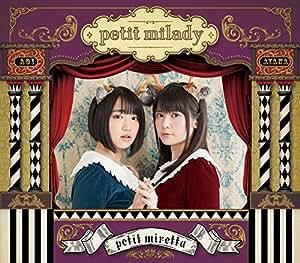 petit miretta(初回限定盤A)(Blu-ray Disc付)