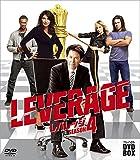 レバレッジ コンパクト DVD‐BOX シーズン4