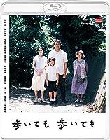 【メーカー特典あり】 歩いても 歩いても (是枝裕和監督メッセージカード(全1種共通)付) [Blu-ray]