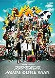 バンド・スコア フラワーカンパニーズ/NUDE CORE BEST