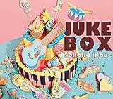 JUKE BOX(受注生産限定グッズ盤)