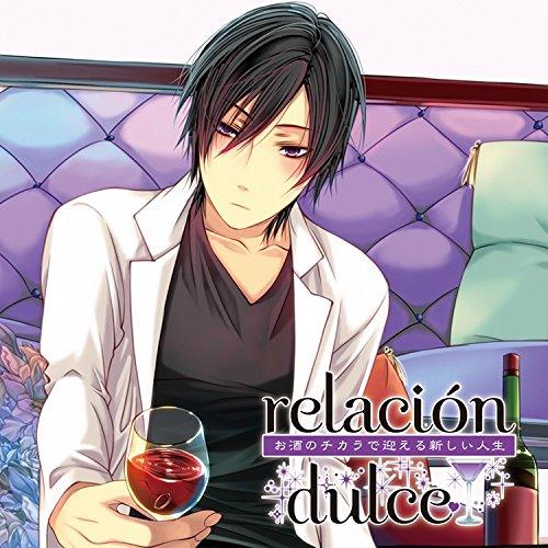 relacion dulce vol.3 お酒のチカラで迎える新しい人生の詳細を見る