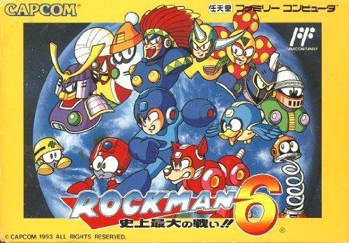 ロックマン6