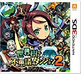 3DS用シリーズ新作「世界樹と不思議のダンジョン2」PV第2弾