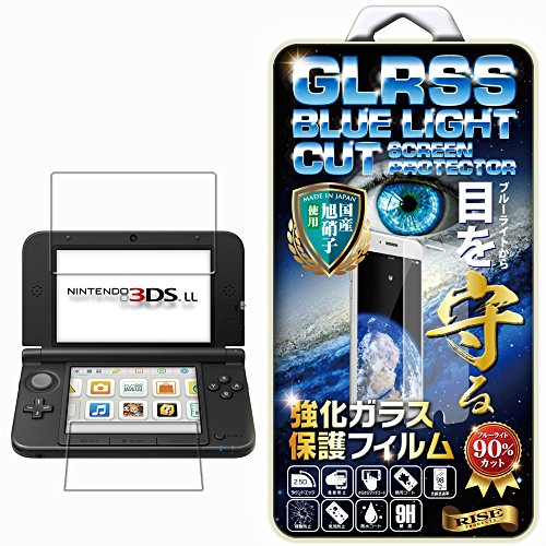 【RISE】【ブルーライトカットガラス】Nintendo 3...