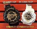カシオ CASIO 腕時計 G-SHOCK&BABY-G ペアウォッチ 純正ペアケース入り ペア腕時計 ジーショック&ベビージー ブラック×ゴールド 黒×金 ホワイト 白 GA-110GB-1AJF BA-110GA-7A1JF