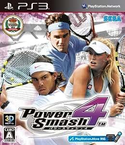 パワースマッシュ4 - PS3